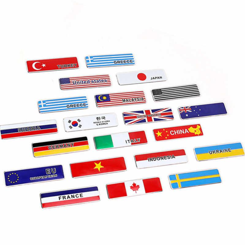 3D アルミ車のステッカーユーロップギリシャフランスイタリアドイツ米国英国スウェーデン韓国旗エンブレムバッジオートバイアクセサリー