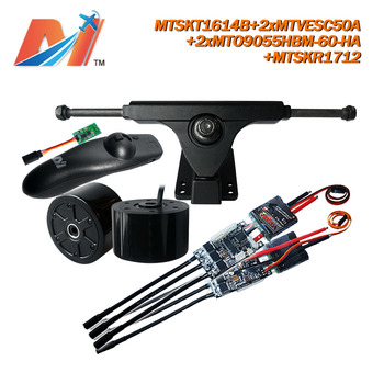 Maytech 90MM jet surf motors and  SuperEsc based onvesc and rc truck metal and wireless remote for electric longboard skateboard