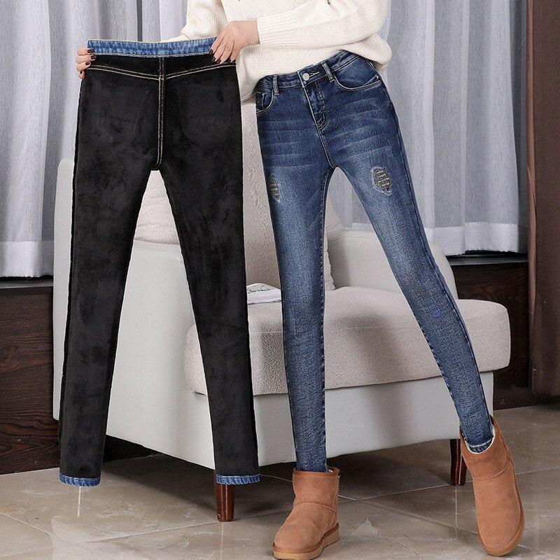 DN женские Зимние флисовые Джинсы женские Пуш-Ап джинсы теплые джинсы средней талии узкие брюки 8P11