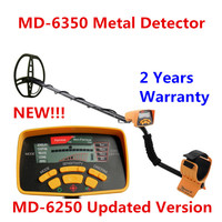 Two Years Warranty MD 6350 Underground Metal Detector Gold Digger Treasure Hunter MD6350 Professional Detecting Equipment
