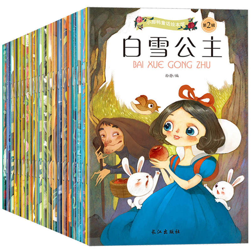 20Pcs/Lot Chinese and English Bilingual Mandarin Story Book Classic Fairy Tales Bedtime story book For Children Kids(China)