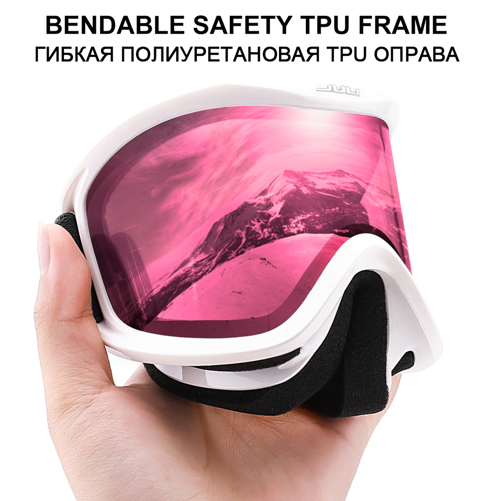 ski goggles double