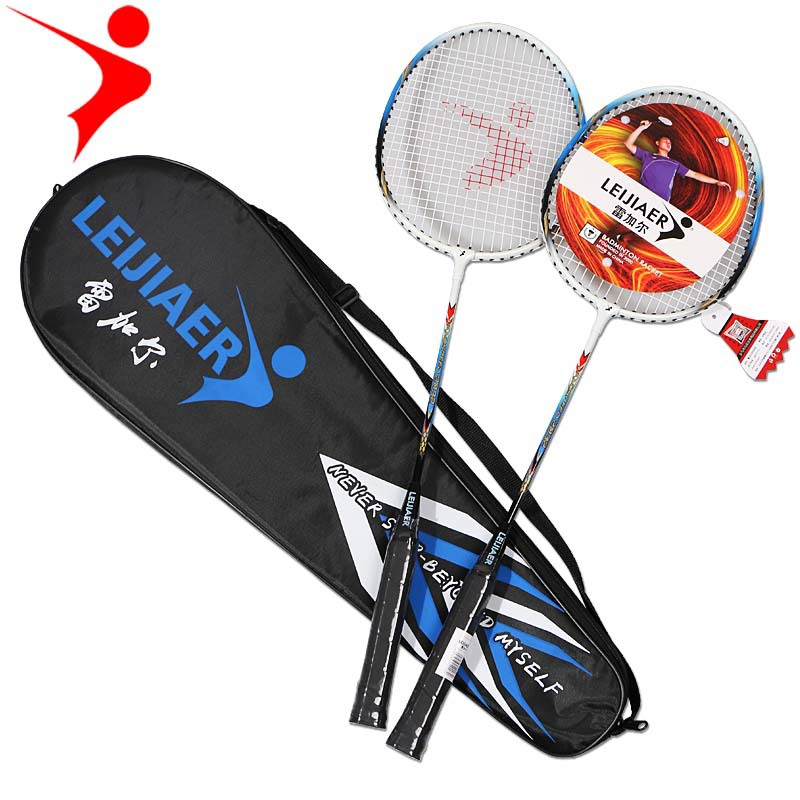 2pcs Aluminum Alloy Badminton Racket Durable  Competition Plume Tension 17-19 Lbs Racket Length 660mm Weight 100g Free Shipping
