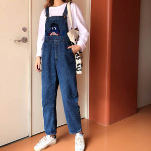 Women Overalls Fashion Loose Jeans Pants High Waist Korean Version Spring or Autumn