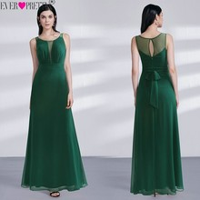 Vestido Novia Ever Pretty EZ07477DG элегантные темно-зеленые трапециевидные Длинные платья для матери невесты Иллюзия Свадебные вечерние платья