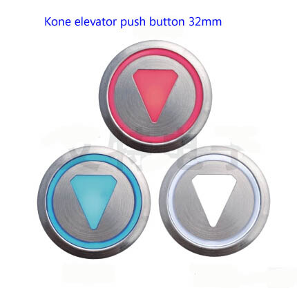 5pcs Elevator accessories kone stainless steel push button round kds50 kds300 853343 H04 запчасти для лифта win win lift elevator and escalator kone km89629g02 44 12 kone elevator landing door roller km89629g02