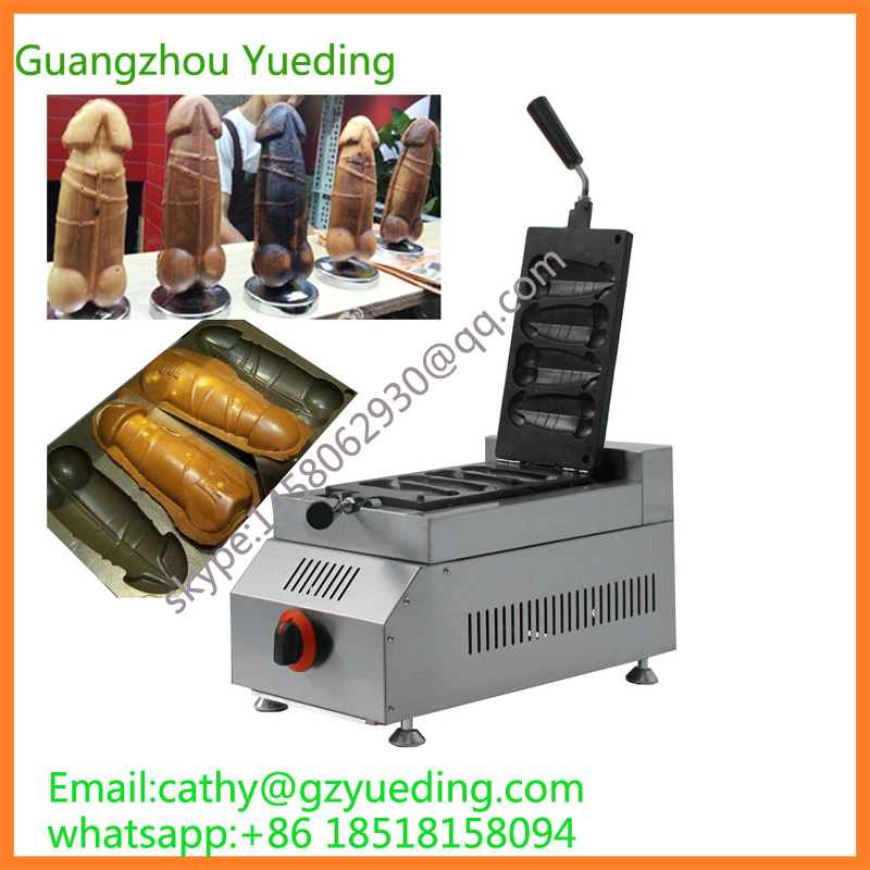 The eagle burn machine/commercial a piesse of gayke/commercial waffle machine the burn the burn the smiling face