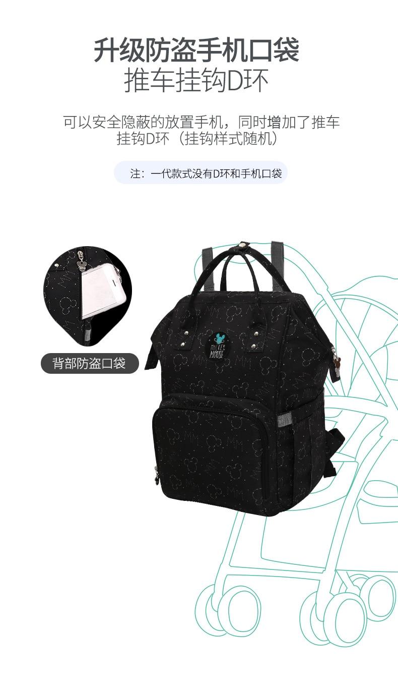 HTB1Qui8F1GSBuNjSspbq6AiipXaZ Disney Backpacks Mummy Bag Multifunction Large Capacity Double Shoulder Travel bags Baby Handbag Bottle Insulation Chair Bags