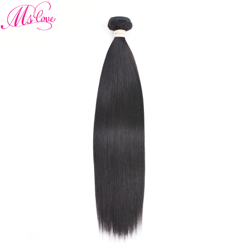 Ms Love Hair #1 Jet Black Human Hair Bundles Straight Brazilian Hair Weave Bundles 1 Piece 100g Non Remy Human Hair Extension(China)