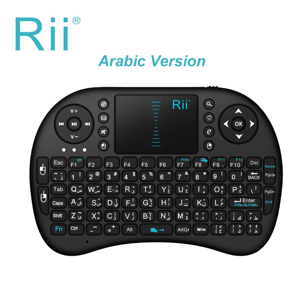 Hebrew English Russian Arabic language 2.4G Rii i8 keyboard wireless mini Touch pad mouse Combo for Tv box tablet mini pc ps3