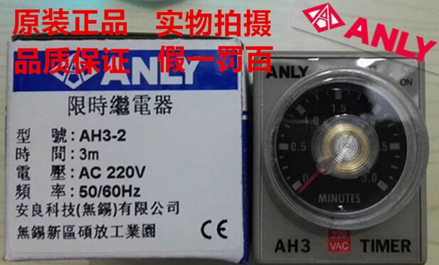 AH3-2 5A 220VAC 3M ANLY Time RELAY 2 From C ,New and original аккумулятор patriot 12v 1 5 ah bb gsr ni