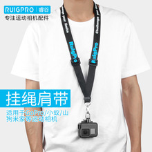 For GoPro Accessories Neck Strap Lanyard Sling with Quick-released Buckle for 7 6 5 5s 4 3+ 3 2 1 Action Camera