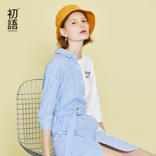 Toyouth Women Sashes Blue Striped Pattern Half Sleeve A-line Party Dress Three Quarter Sleeve Turn Down Collar Casual Dress women vintage sashes blue striped a line dress three quarter sleeve turn down collar casual dress