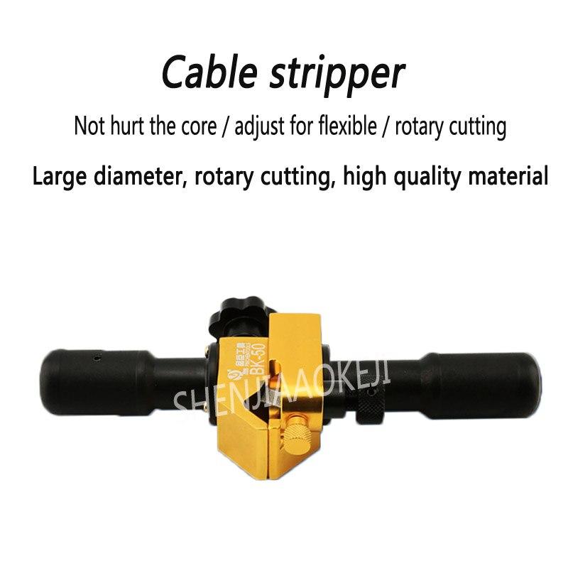 1 шт. кабель для зачистки проводов BK 50 гидравлические обжимные инструменты сплав сталь лезвие кабель для зачистки изоляции провода зачистки... - 3