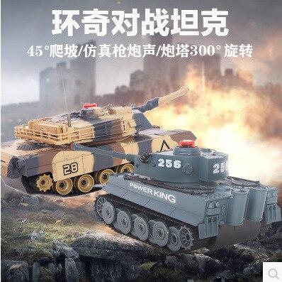 2 pcs/ensemble 8ch rc réservoir HQ 508-10 bataille à grande échelle rc réservoirs infrarouge rc jouet W/Lumière et son p2