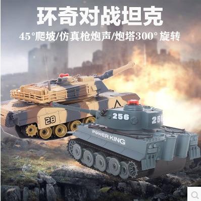 2pcs/Set 8ch rc tank HQ 508-10 battle large scale rc tanks infrared rc toy W/Light&Sound p2