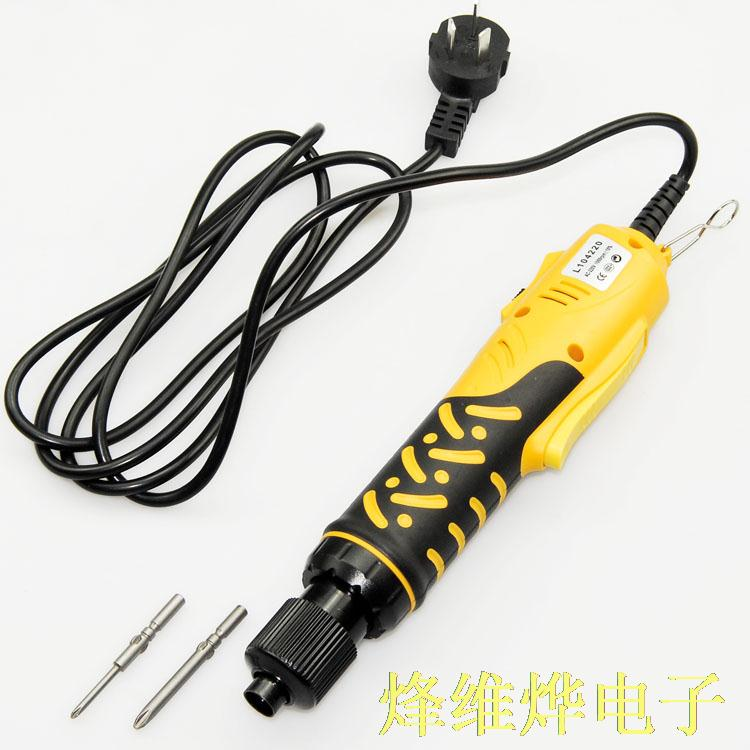 220V AC plug-in electric screwdriver 5MM batch head extension for electric screwdriver set in six batch of electric screwdriver head angle cross head screwdriver import quality