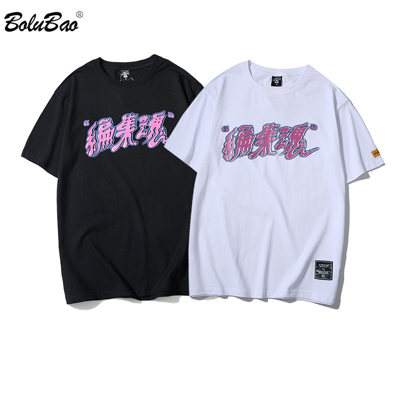 BOLUBAO Fashion Brand Men T-Shirts Male Casual Letter Printing Cotton T Shirts Men's Street Style T Shirts