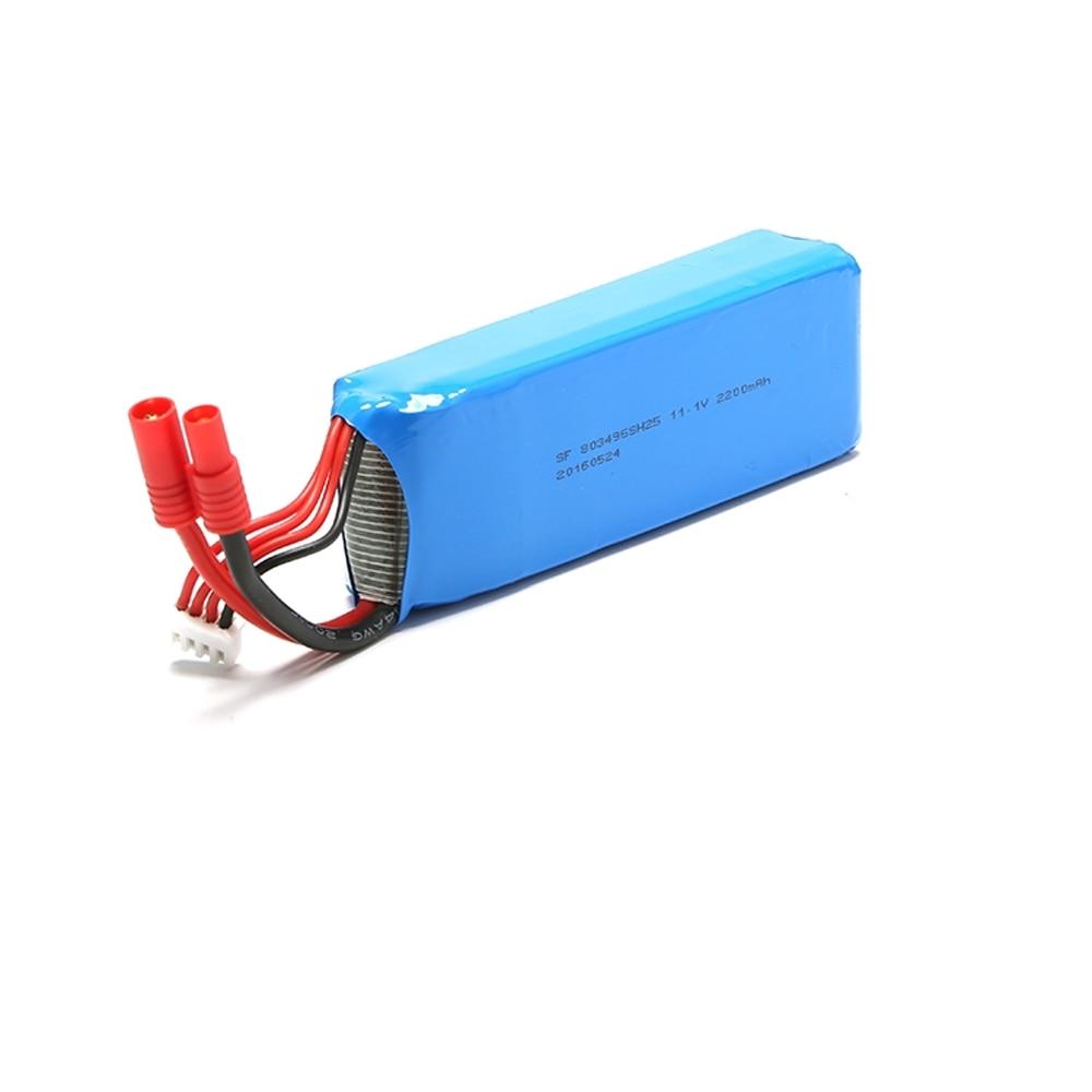 1pcs Lipo font b Battery b font 11 1V 2200Mah 3S 30C MAX 40C for Rc