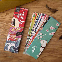 30pcs/set Retro Bookmark Japanese Paper Book Marks for Teachers Gift Office School Beauty Supplies Novelty Item 30pcs lot cute kawaii paper bookmark vintage japanese style book marks for kids school materials