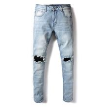 Aermican Streetwear Fashion Men Jeans Light Blue Color Slim Fit Elastic Ripped Jeans homme Knee Frayed Hole Hip Hop Jeans Men недорого