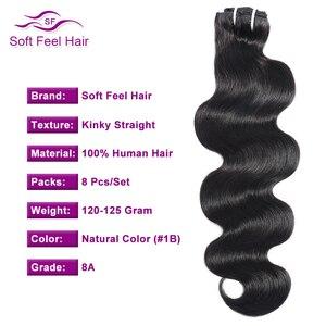 Мягкие на ощупь волосы бразильские Плойка для тела человеческие волосы для наращивания 8 шт./компл. Натуральные Цветные волосы на клипсах Ре...
