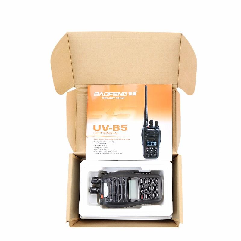 800x800-BF-B5-11-1