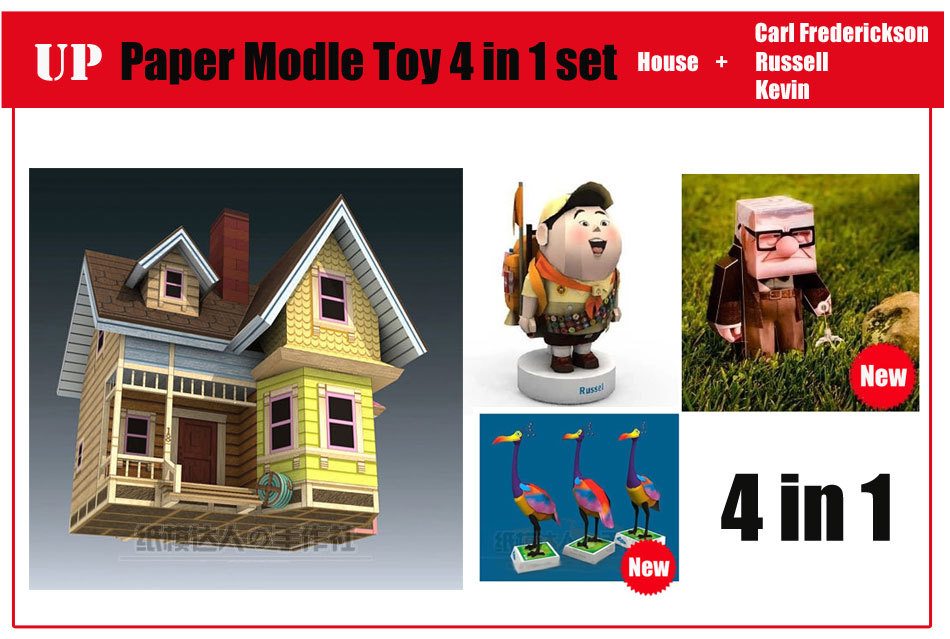 4 in 1 set up house carl frederickson russell kevin 3d for Model house movie