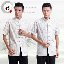 Short Sleeve Male Chinese Traditional Clothing Tang Suit for Man Chinese Folk Costume Kungfu Jacket National Taiji Clothing 89(China)