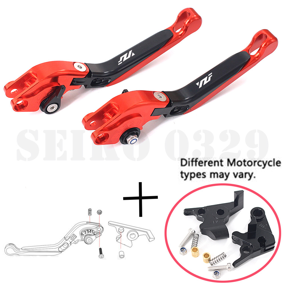 8 Colors For YAMAHA YZF R125 2008-2011 CNC Motorcycle Accessories Adjustable Folding Extendable Brake Clutch Lever YZF-R125(China)