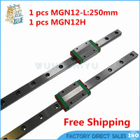 Free shipping for 12mm Linear Guide MGN12 L= 250mm linear rail way + MGN12C or MGN12H Long linear carriage for CNC X Y Z Axis