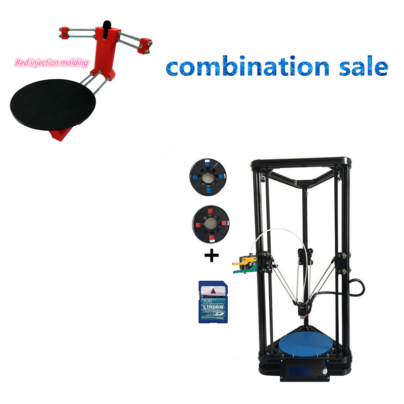 Combination sale-the newst design HE3D K200 delta 3d printer kit- support multi material adding ciclop scanner