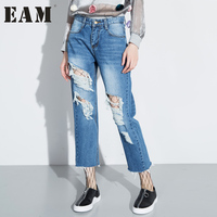 EAM S 2017 Winter Clothes New Pattern Personality Beggar Holes Cool Ankle Length Pants Fashion
