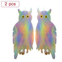 2PCS Anti Mosquito Laser Reflection Cartoon Owl Shaped Slip Garden Farm Tree Hanging Bird Repeller Garden Decor 4(China)