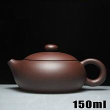 Handgefertigte Teekanne Yixing Teekannen 150 ml Lila Ton Flache Xishi Teekanne [Bouns 3 tassen] keramik Chinesischen Zisha Set Porzellan Wasserkocher