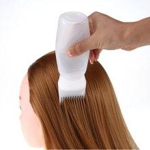 Пустая бутылочка для средства по уходу за волосами бутылка для краски с аппликатор кисть дозирования салон парикмахерских Стилизация инструмент