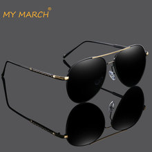 MYMARCH Aluminum Magnesium Mens Sunglasses Polarized Men Coating Mirror Glasses Vintage Pilot Male Eyewear Accessories For