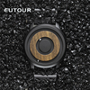 EUTOUR minimalist Novelty Wood Dial Scaleless Magnetic Watch Belt Natural Forest Fashion Men's Couple Watch 1