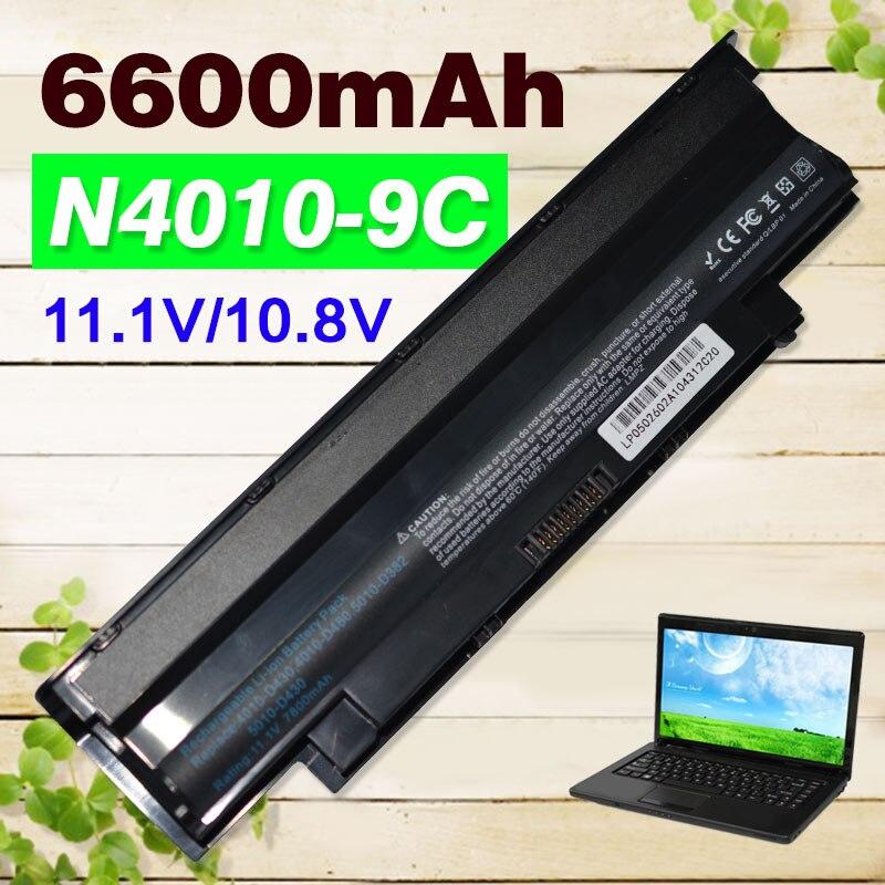 6600mAh 11.1v 9 cell Battery For Dell Inspiron 13R 14R 15R 17R 04YRJH 06P6PN 07XFJJ 0YXVK2 312-0233 312-0234 N4010 N7110 M5010