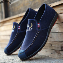 Canvas Shoes Men Breathable Casual Shoes Men Shoes Loafers Soft Comfortable Outdoor Flat Lazy Shoes for Male Chaussure Homme 160 new canvas shoes man loafers flats espadrilles slip on shoes men casual breathable soft comfortable lazy shoes chaussure homme