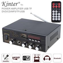 цена на Bluetooth Digital Audio Player Car Amplifier FM Radio Stereo Player SD USB DVD MP3 with Remote Control for Car Motorcycle Home
