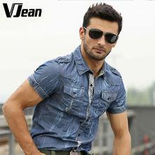 V JEAN Men's Pigment Dyed Summer Short Sleeve Button Down Shirt #9A227