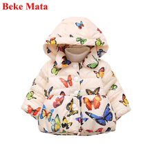 BEKE MATA Kids Winter Jackets For Girls 2017 Casual Butterfly Print Baby Girl Parkas Hood Thick Warm Cotton Children's Coat