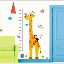 Жираф мультфильм Животные высота измерения стены стикеры для детей номеров диаграмма роста детская комната школьные украшения стены книги по искусству