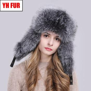 28e4841bb72e3 100% натуральный реальный Лисий меховые шапки-бомберы России зимние ...