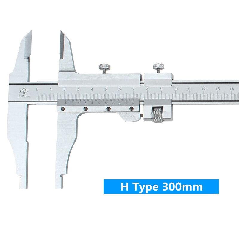 Pied à coulisse H Type 0-300mm 0.02mm pied à coulisse carte de marquage d'huile échelle en acier inoxydable haute précision - 2