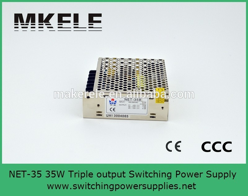 35W Triple Output Enclosed Switching Power Supply DC 5V 15V -15V  NET-35C