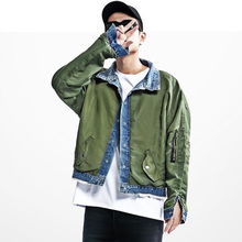 Men MA1 Bomber Jacket Justin Bieber Style Reversible Pilot Flight Coat Denim jeans and Army Green Outerwear