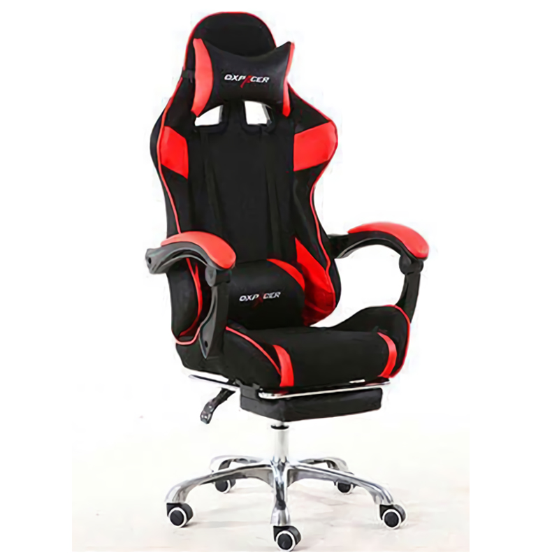 Leisure Seat Armchair Computer Chair Comfortable Household Black Office Chair Office Adjustable Reclining ChairLeisure Seat Armchair Computer Chair Comfortable Household Black Office Chair Office Adjustable Reclining Chair