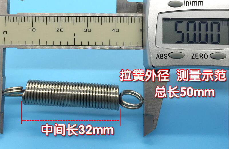 Extension spring 304 stainless steel wire 1mm OD 8.5mm L 50mm spring ...